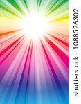 bright sunlight radiation   Shutterstock .eps vector #1088526302