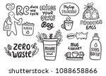 zero waste doodle concept.... | Shutterstock .eps vector #1088658866