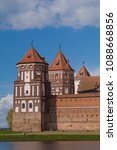castle complex on the lake... | Shutterstock . vector #1088668856