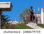 sandanski  bulgaria   april 4 ... | Shutterstock . vector #1088679755