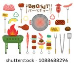 barbeque vector illustration... | Shutterstock .eps vector #1088688296