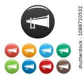 portable megaphone icon. simple ...   Shutterstock .eps vector #1088710532
