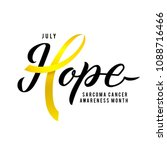 hope. vector calligraphy poster.... | Shutterstock .eps vector #1088716466