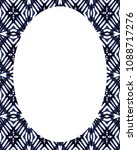 white circle frame background... | Shutterstock . vector #1088717276