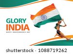 running boy with flag of indian ... | Shutterstock .eps vector #1088719262