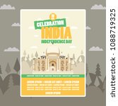 indian independence day poster... | Shutterstock .eps vector #1088719325