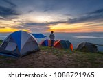 tourist camping tents at... | Shutterstock . vector #1088721965