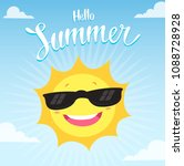 vector illustration of cool... | Shutterstock .eps vector #1088728928