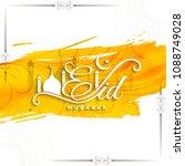 abstract religious eid mubarak... | Shutterstock .eps vector #1088749028