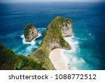 karang dawa  kelingking beach... | Shutterstock . vector #1088772512