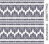 hungarian seamless pattern ... | Shutterstock .eps vector #1088777942