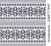 hungarian seamless pattern ... | Shutterstock .eps vector #1088777945