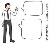 vector set of businessman... | Shutterstock .eps vector #1088794196
