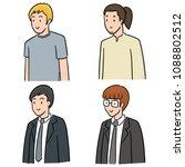 vector set of people | Shutterstock .eps vector #1088802512
