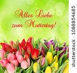 tulips. fresh spring flowers....   Shutterstock . vector #1088854685