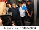 petaling jaya  malaysia   may... | Shutterstock . vector #1088860088