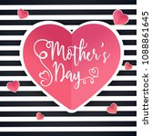 mother's day text in pink heart ... | Shutterstock .eps vector #1088861645