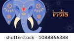 decorated indian elephant ... | Shutterstock .eps vector #1088866388