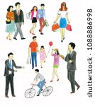 watercolor people on white... | Shutterstock . vector #1088886998