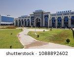 tashkent  uzbekistan   august... | Shutterstock . vector #1088892602