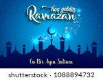 hos geldin ramazan. translation ... | Shutterstock .eps vector #1088894732