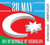 day of republic of azerbaijan... | Shutterstock .eps vector #1088913125