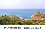 cap spartel light house in... | Shutterstock . vector #1088931695