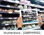 iot smart retail in the... | Shutterstock . vector #1088949002
