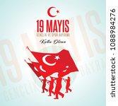 19 mayis ataturk'u anma ... | Shutterstock .eps vector #1088984276
