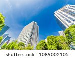 fresh green and buildings in... | Shutterstock . vector #1089002105