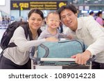 asian family with cute 18... | Shutterstock . vector #1089014228