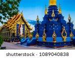 Wat Rong Suea Ten  Blue Temple  ...