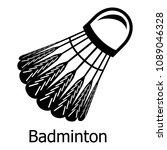 badminton icon. simple...