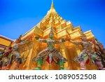 thailand  wat phra kaew temple... | Shutterstock . vector #1089052508