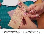 scrapbooking  crafts ... | Shutterstock . vector #1089088142
