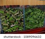 medium close up of sliced green ... | Shutterstock . vector #1089096632