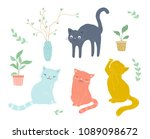 Stock vector vector illustration cats and plants clipart set 1089098672