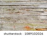 clogged paint. wooden blue... | Shutterstock . vector #1089102026
