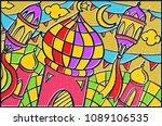 ramadan kareem pop art... | Shutterstock .eps vector #1089106535