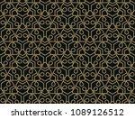 seamless pattern. elegant...   Shutterstock .eps vector #1089126512