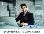 young businessman working with... | Shutterstock . vector #1089148556