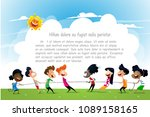 fun cartoon boys and girls... | Shutterstock .eps vector #1089158165