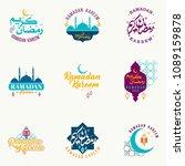 ramadan kareem colorful badges... | Shutterstock .eps vector #1089159878