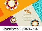 ramadan kareem concept banner... | Shutterstock .eps vector #1089160382