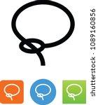 vector lasso icon | Shutterstock .eps vector #1089160856