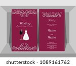 wedding invitation cards... | Shutterstock .eps vector #1089161762