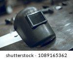 a rustic well worn gritty... | Shutterstock . vector #1089165362