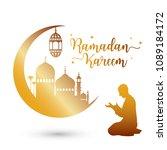 ramadan kareem greeting card... | Shutterstock .eps vector #1089184172