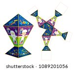 arabic text   generous ramadan...   Shutterstock .eps vector #1089201056