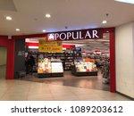 kota kinabalu sabah malaysia... | Shutterstock . vector #1089203612